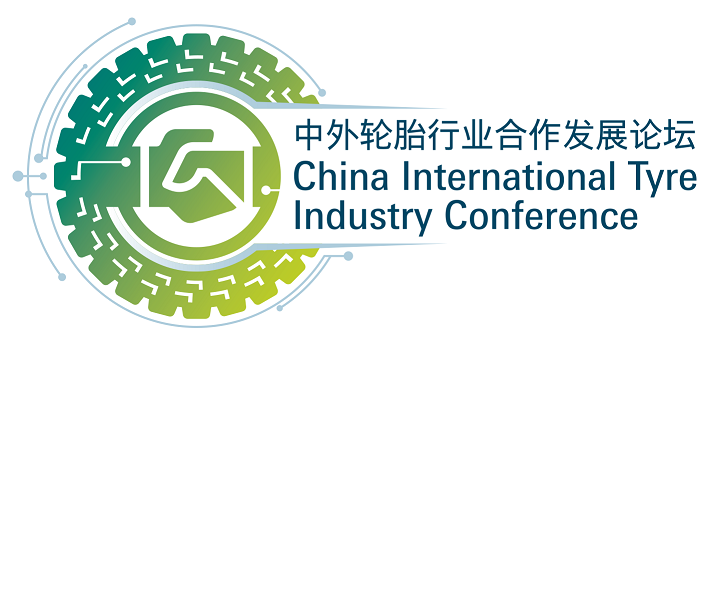Conference logos_240719